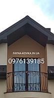 Перила балконные 220