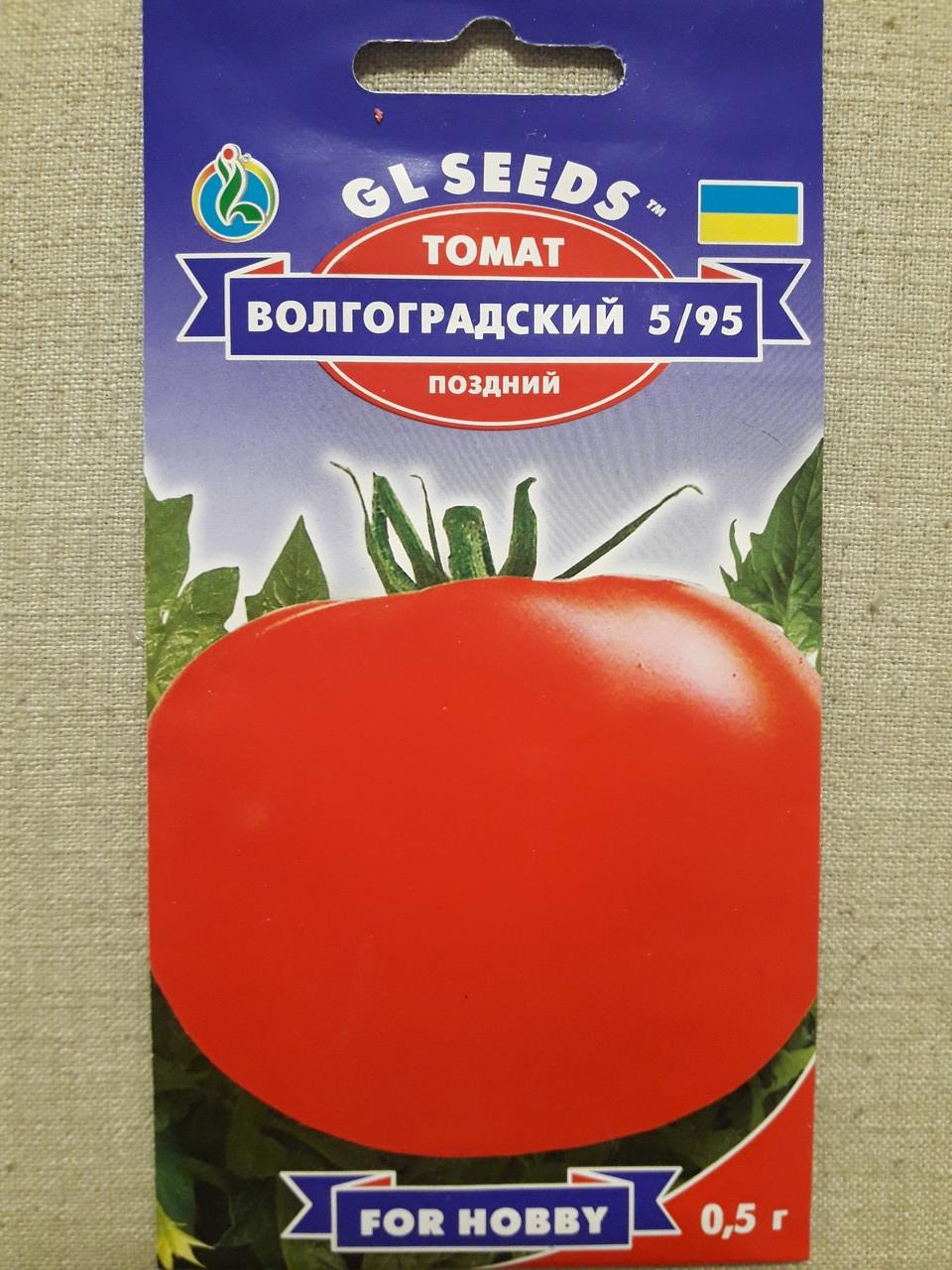 Томат Волгоградский 5/95 (поздний)