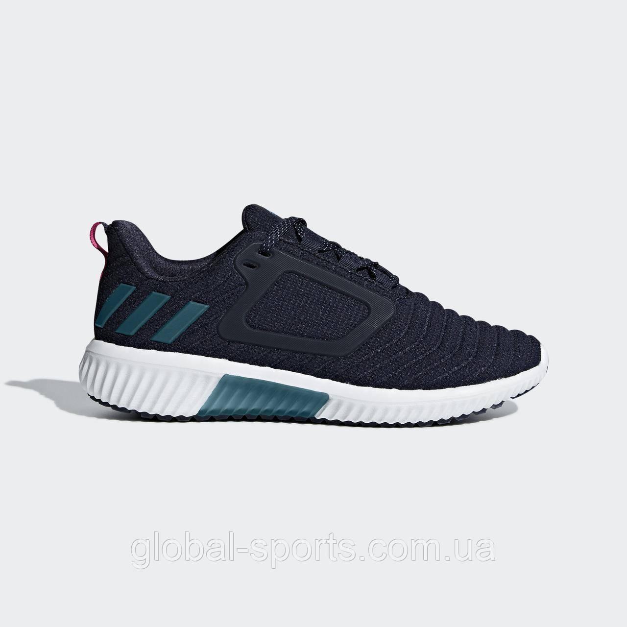 Жіночі утеплені бігові кросівки Adidas Climawarm All Terrain(Артикул:BB6593)