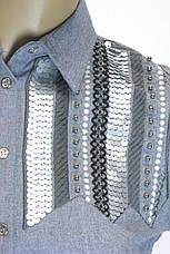 Жіноча сорочка з фланелі вишита паєтками, фото 2