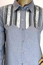 Жіноча сорочка з фланелі вишита паєтками, фото 3