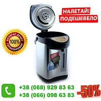 Распродажа! Электрочайник  Domotec MS 3L по самой низкой цене! термос, термопот 3л
