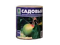 Фунгициды препараты от болезней растений Садовый вар 150 г
