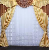 Комплект ламбрекен (№50) с шторами на карниз 3м. 050лш244