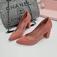 Женские туфли  темная  пудра