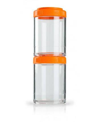 Контейнер спортивный BlenderBottle GoStak 2 Pak Orange (ORIGINAL), фото 2
