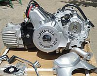 Двигатель Дельта- 110 механика АЛЬФА ЛЮКС