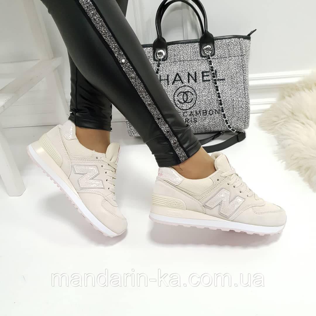 Женские  кроссовки New Balance  Нью Беленс бежевые    (реплика)