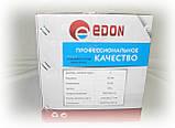 Верстат точильний EDON GM-150, фото 2