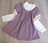 Р.104-122  Детская туника платье Каролина