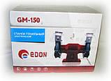 Верстат точильний EDON GM-150, фото 3