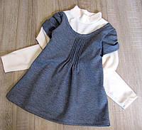 Р.104,116 Детская туника платье Каролина