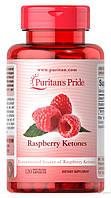 Puritan's Pride Raspberry Ketones 100 mg. (120капсул)