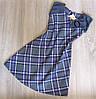 Р.128-146 Распродажа! Детское платье сарафан Бонни