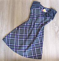Р.128-146 Распродажа! Детское платье сарафан Бонни, фото 1