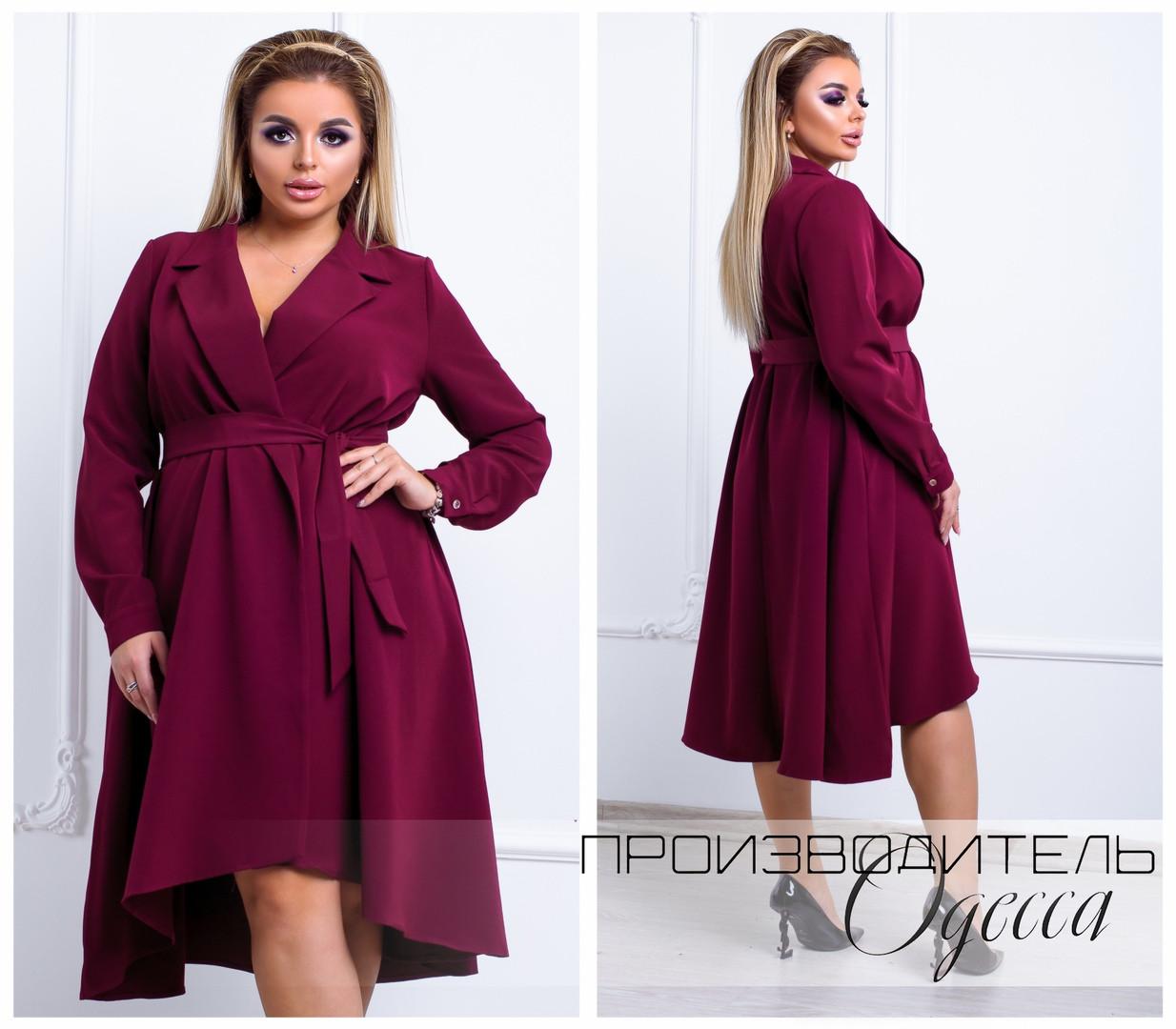 Красивое женское платье батал Марсала