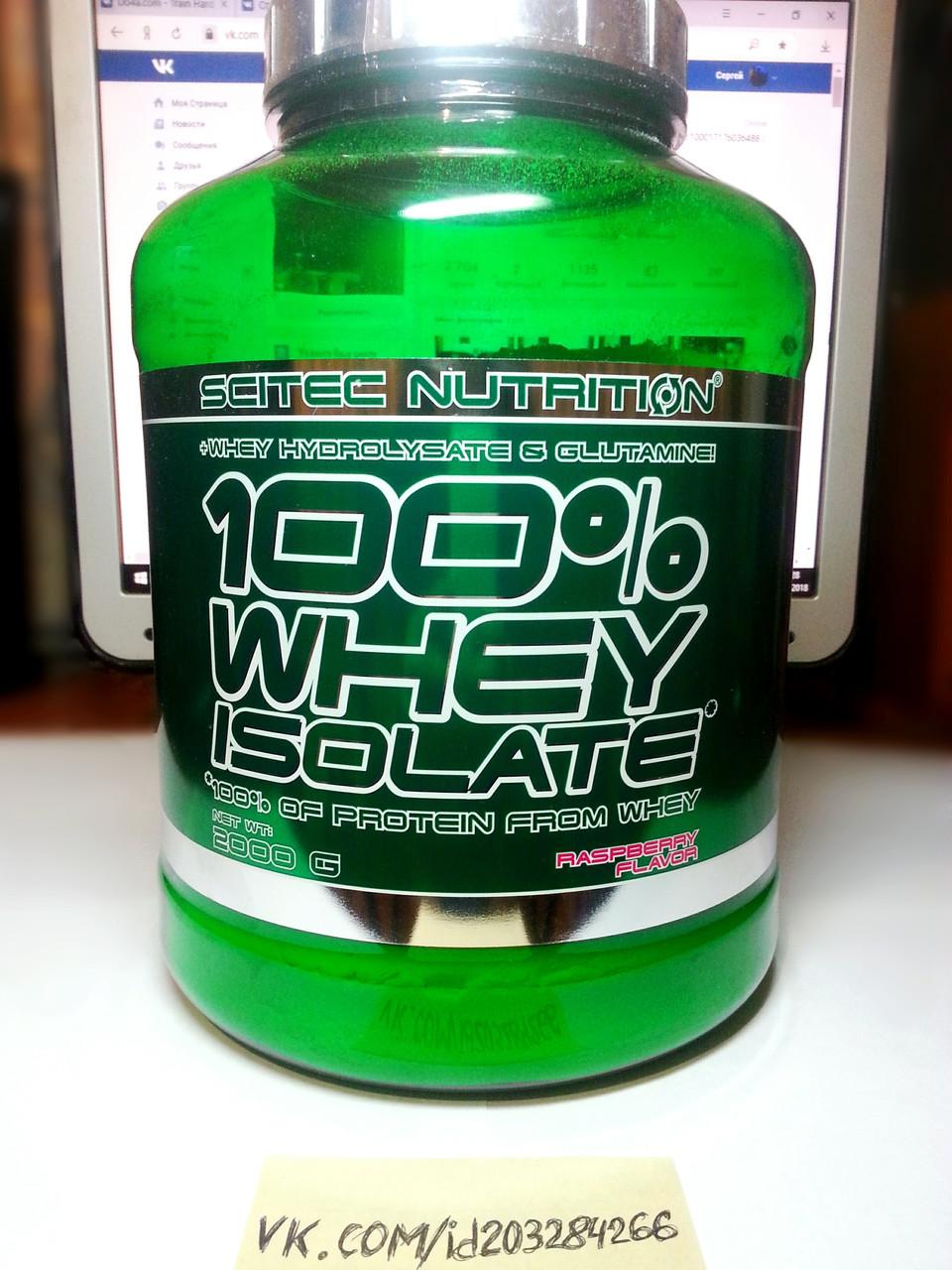Протеин, Scitec Nutrition Whey Isolate 2000г