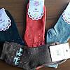 Носки женские тёплые махровые