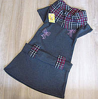 Р.128-146 Распродажа! Детское платье сарафан Николь