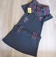 Р.128-146 Детское платье сарафан Николь