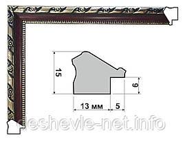 Рамка для фото A2 420×594 мм (42*60) (деко) Со Стеклом