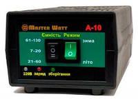 Автоматическое десульфатирующее зарядное устройство Master Watt 12V 10А для авто и мото АКБ