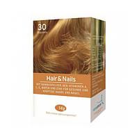 Капсулы для волос и ногтей Hair & Nails Capsules