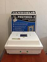 Инкубатор Рябушка-2 с механическим переворотом и цифровым терморегулятором и датчиком влажности(влагомером)