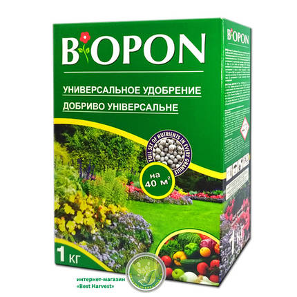 Удобрение «Биопон» (Biopon) универсальное 1 кг, оригинал, фото 2