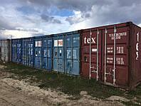 Оренда 20 футового контейнера