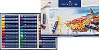 Масляная пастель 36 цветов Faber-Castell Oil Pastels, 127036