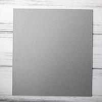 Картон палітурний (переплётный), сірий, 1,5 мм, 23х21 см