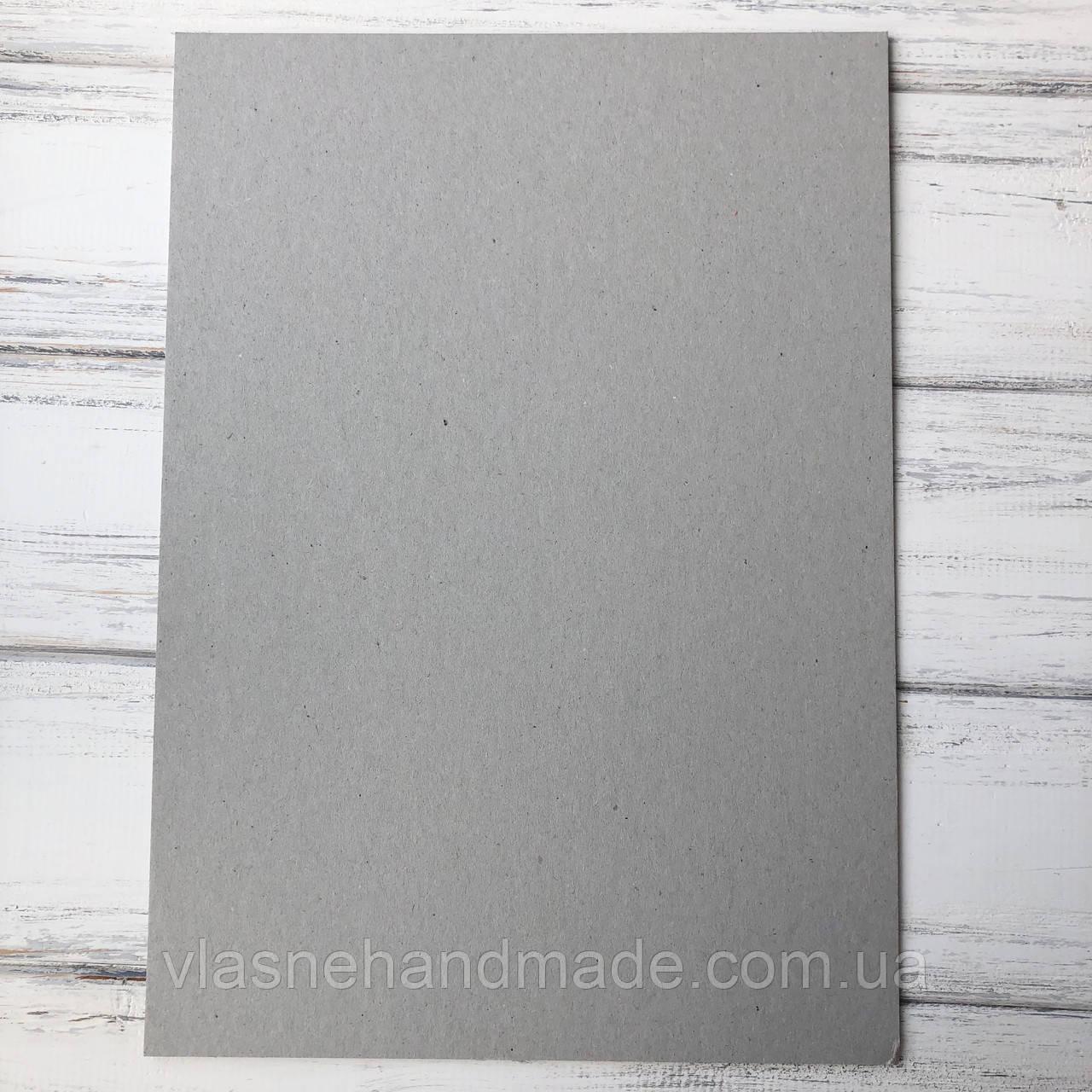 Картон палітурний (переплётный), сірий, 2 мм, А4