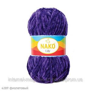 Пряжа Nako Lily Фиолетовый