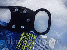Ледоступы (накладки на обувь) ОВ-4248, фото 2