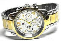 Годинник на браслеті 406015