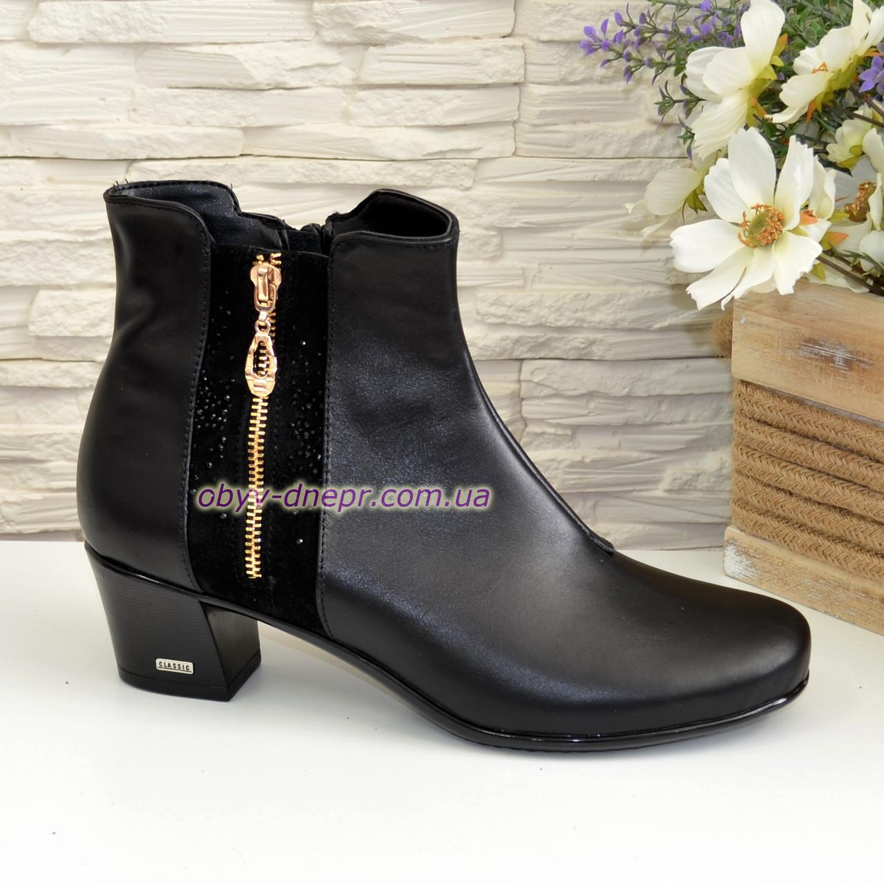 Женские кожаные ботинки на невысоком каблуке. 40 размер