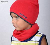 Шапка детская демисезонная для девочек и мальчиков, фото 1