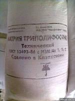 Триполифосфат натрия Казфосфат