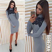 53dfdda4049 Красивое платье из ангоры с кружевом в расцветках АМЛ-1810.016