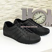 СПОРТИВНЫЕ ТУФЛИ в категории туфли мужские в Украине. Сравнить цены ... 984f0900d20