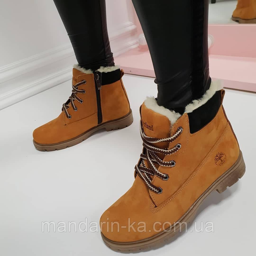 Женские ботинки Тимберленды рыжие зима реплика