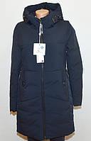 Куртка женская зимняя FINEBABYCAT 088 (XXL)