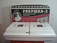 Инкубатор Рябушка ИБ-130 с механическим переворотом и цифровым терморегулятором и датчиком влажности(влагомер), фото 1