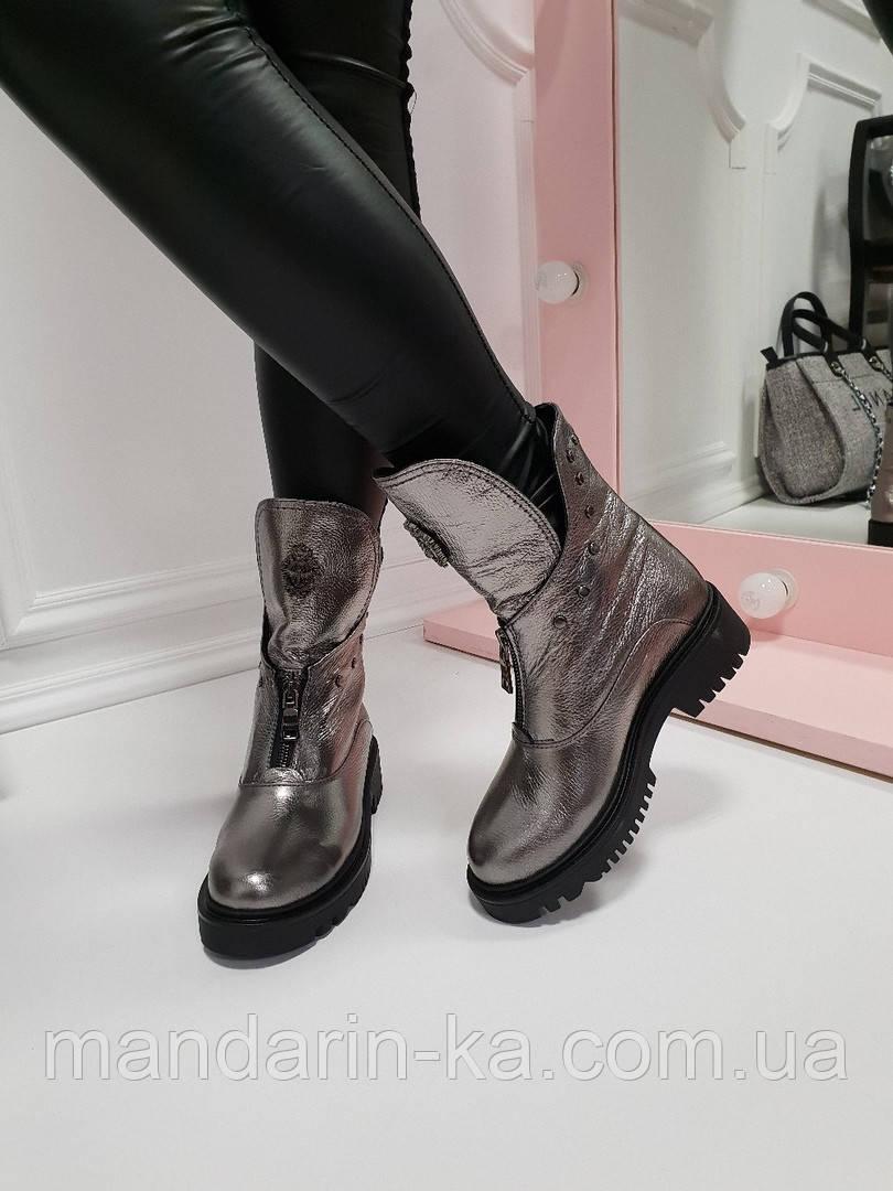 Женские ботинки серебро  натуральная  кожа