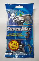 Станки для бритья Супер Макс 3 Super-Max  6 шт