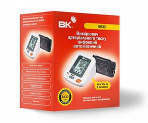 Автоматический тонометр BOKANG BK 6032, фото 2