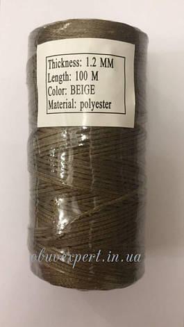 Нитка вощёная по коже (плоский шнур), т. 1,2 мм, 100 м, цв. бежевый, фото 2
