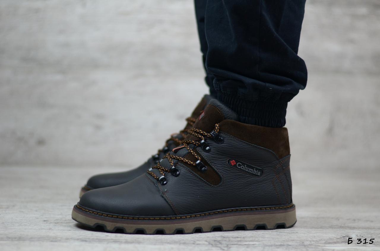 f5aecee322df Мужские Кожаные Ботинки Columbia — в Категории