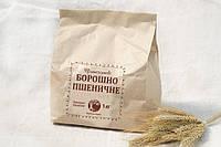 Мука цельнозерновая пшеничная, 1 кг